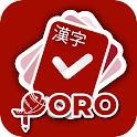 Japanese Kanji Study icon