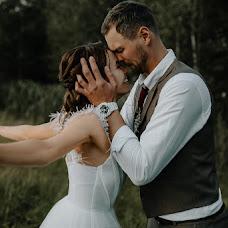 Wedding photographer Marfa Morozova (morozovaWED). Photo of 31.08.2018