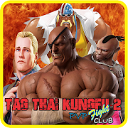 Tag Kungfu PVP Fight Club Arena 2