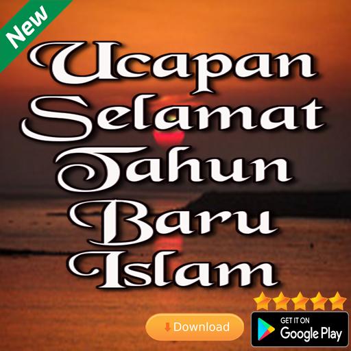 Ucapan Selamat Tahun Baru Islam Android 应用 Appagg