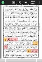 Screenshot of MobileQuran : Quran 13 Lines