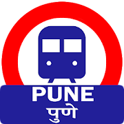 Pune Travel Guide : Train, Bus & Flight Timetable