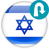 Israel road and traffic signs