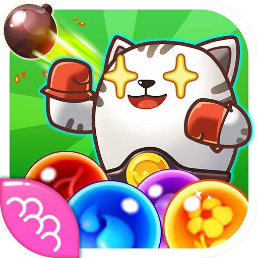 Bubble Friends (game)