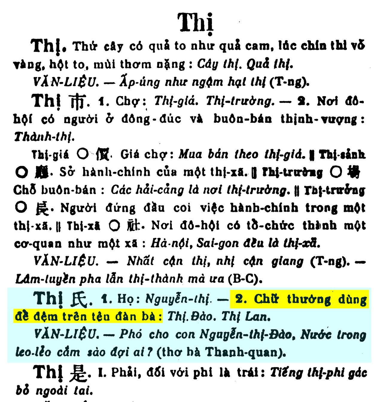 Chữ Thị trong Tự điển Khai Trí Tiến Đức.jpg