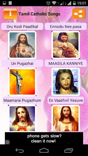tamil bible mp3 free download