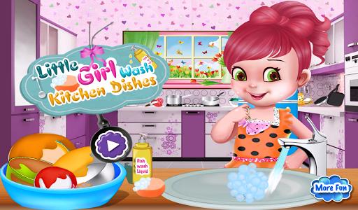厨房洗女孩游戏