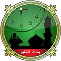 Prayer Times: Qibla Azan Salah icon