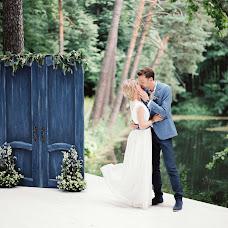 Wedding photographer Aleksandr Kalinin (kali69). Photo of 04.10.2017