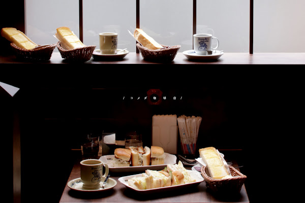 客美多 Komeda's Coffee 南京建國店