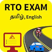 RTO Exam in Tamil(Tamil Nadu & Puducherry)