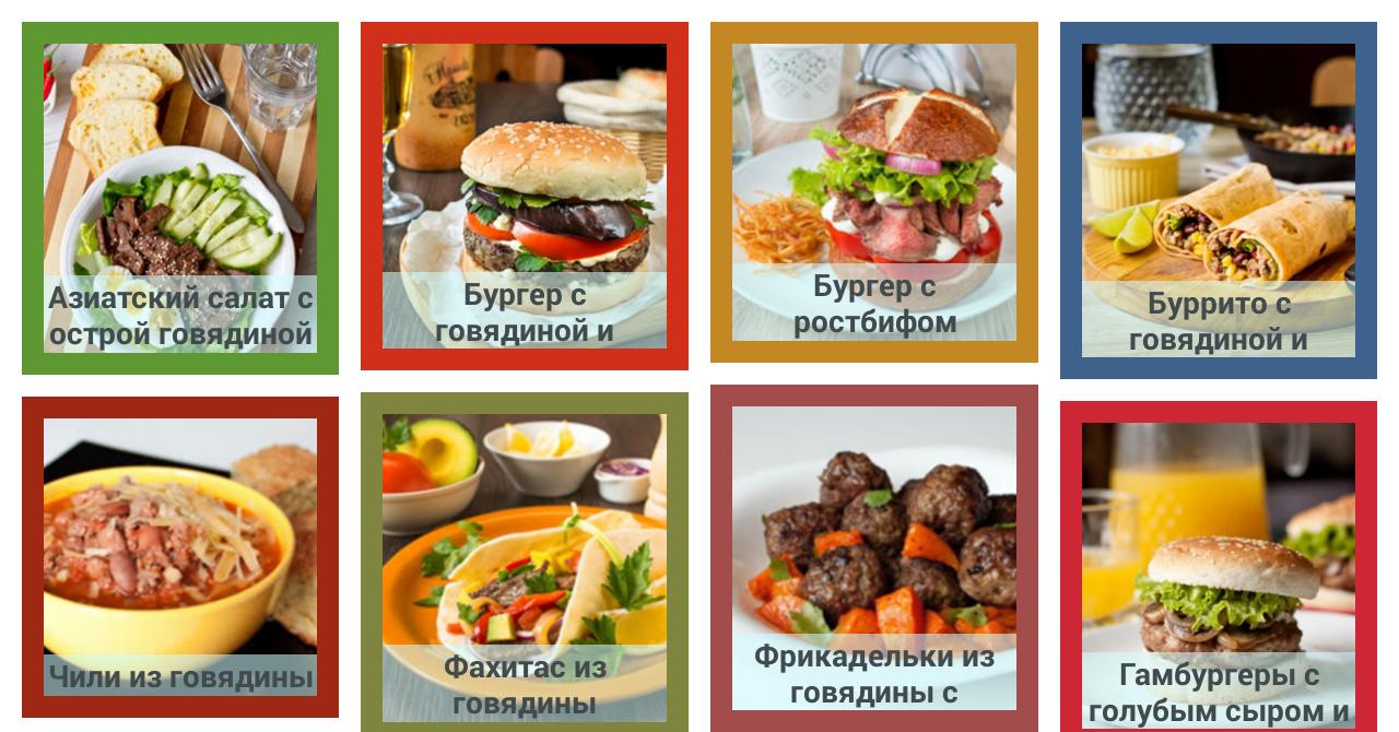 Блюдо из мяса картошки и моркови