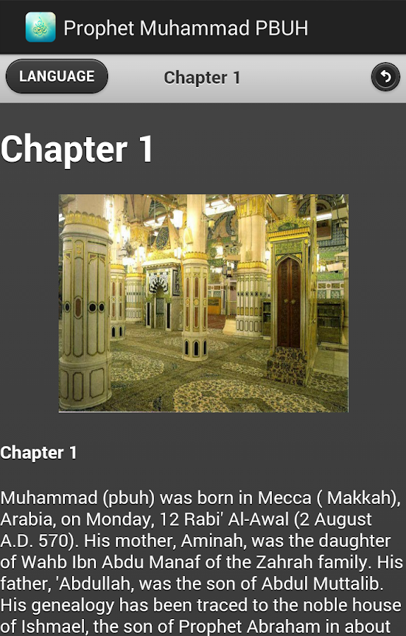 Prophet Muhammad Biography - Android Apps on Google Play
