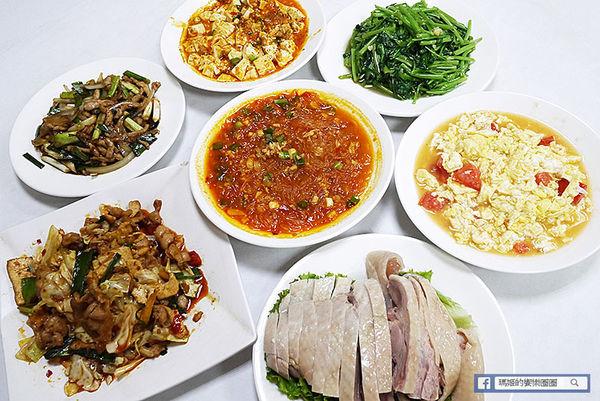 新芷園川菜館