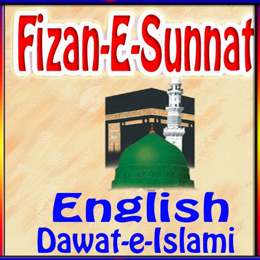Faizan E Sunnat In Pdf Download