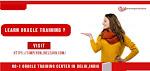 Certified Online Oracle Training Institute in Delhi, NCR