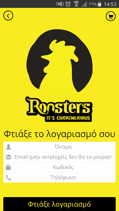 Roosters Chicken Cyprus- screenshot