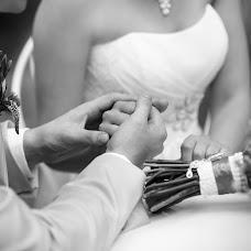 Wedding photographer Lyudmila Denisenko (melancolie). Photo of 22.04.2017
