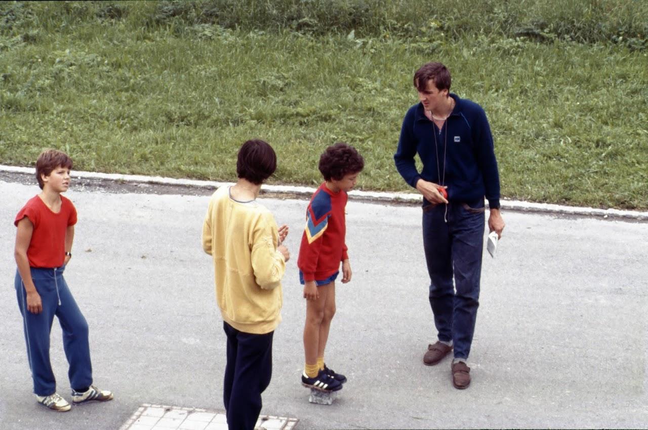 1984 Sommerlager - Sola84_082