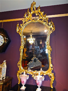 Настенное зеркало в стиле бароко. ок.1860 г. Дерево, резьба, позолота. 104/190 см.