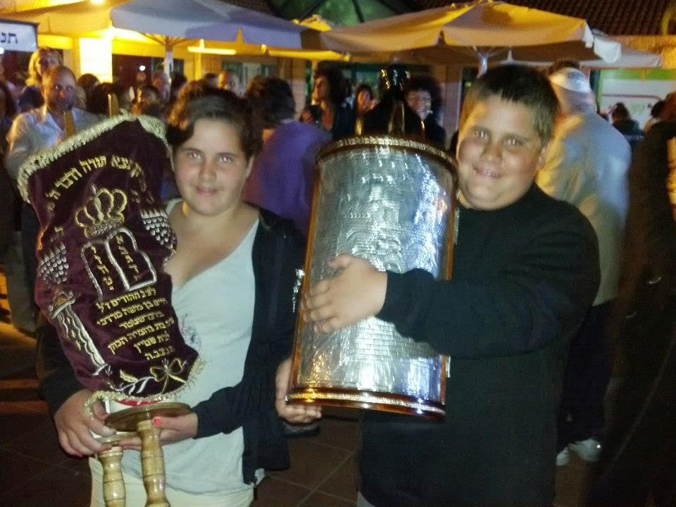 Simkhat Torah 2012  - 314...