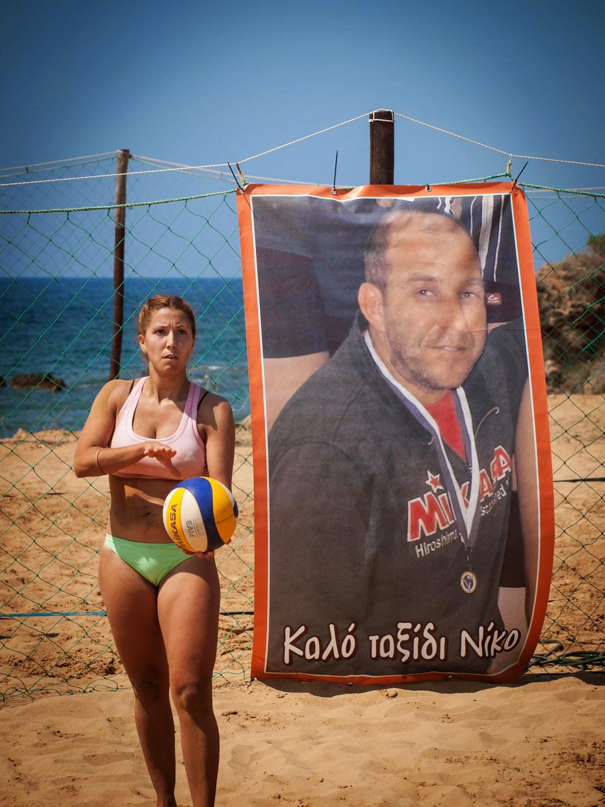"""Παγκρήτιο Τουρνουά """"Νίκος Κατούφας"""" 2014"""
