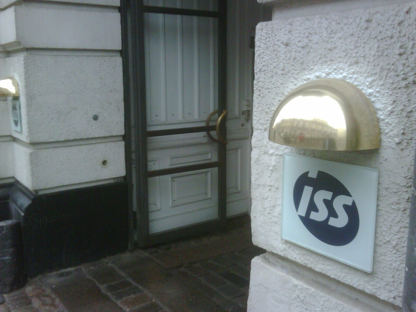 ISS HQ, don't blink or you'll miss it