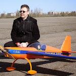 Славин Юрий и его Extra 330