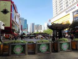 Centar Kunminga