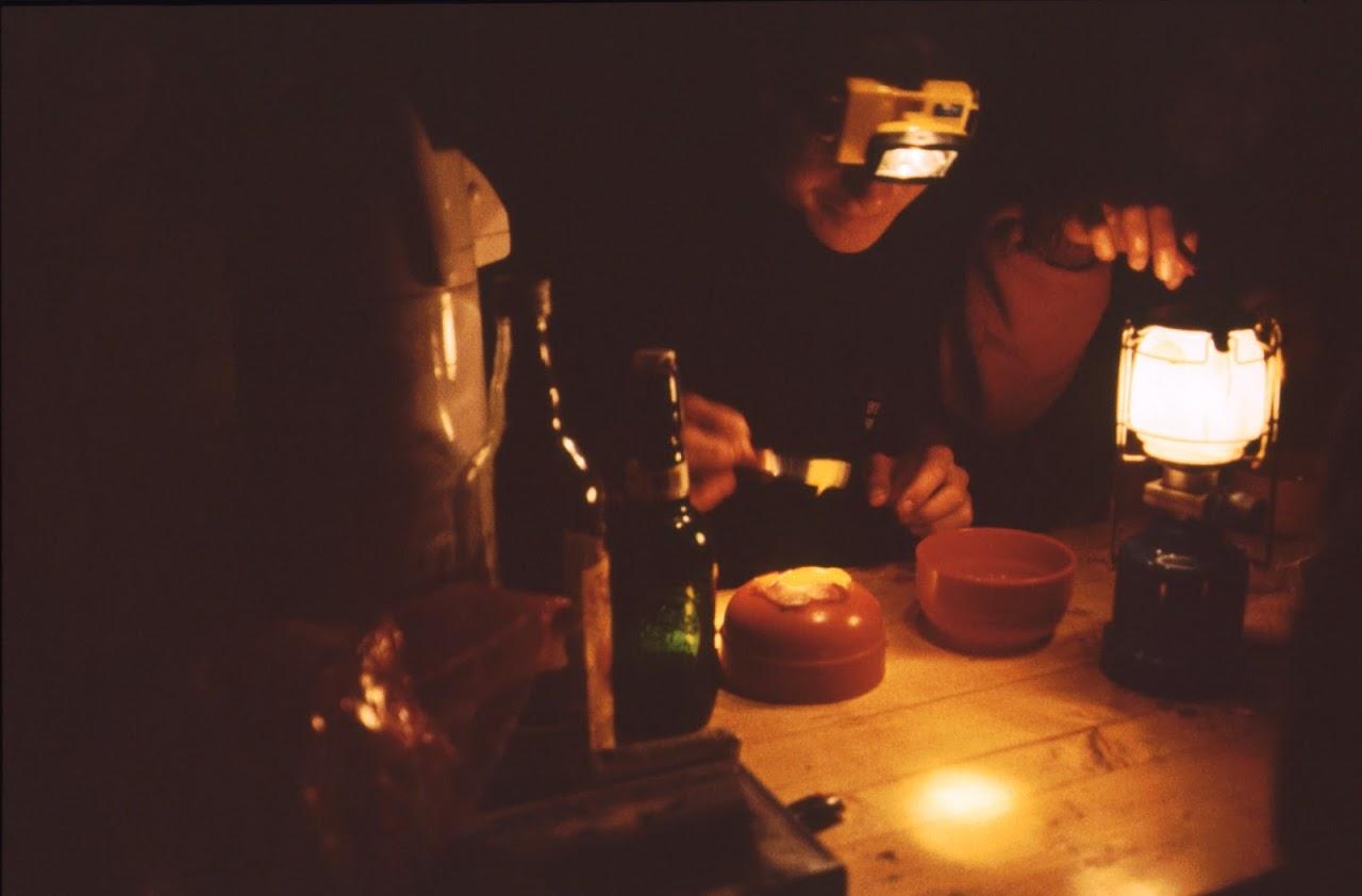 1993 Sommerlager - Sola93_213