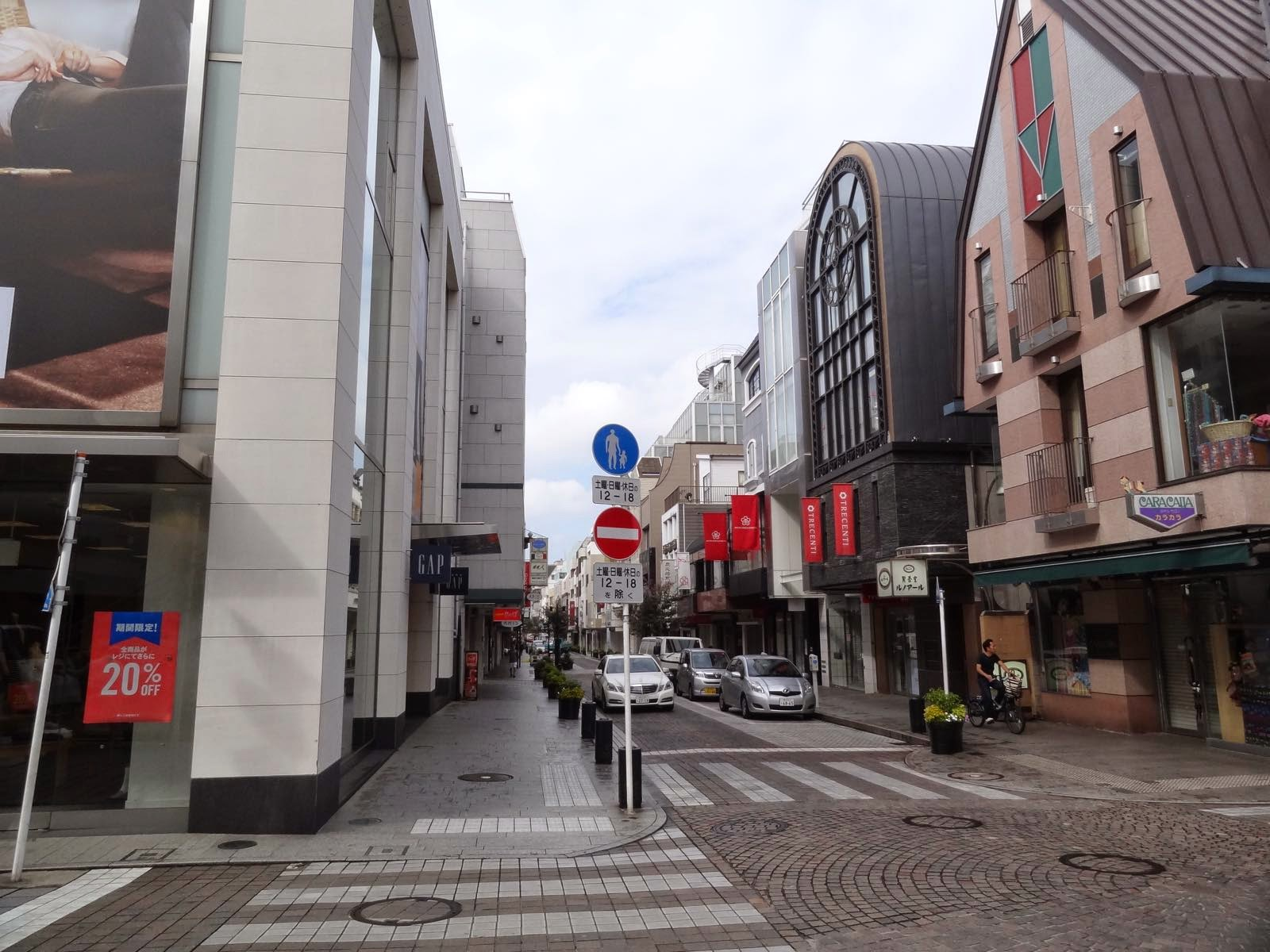 Motomachi Shops