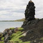 Strange lava formation