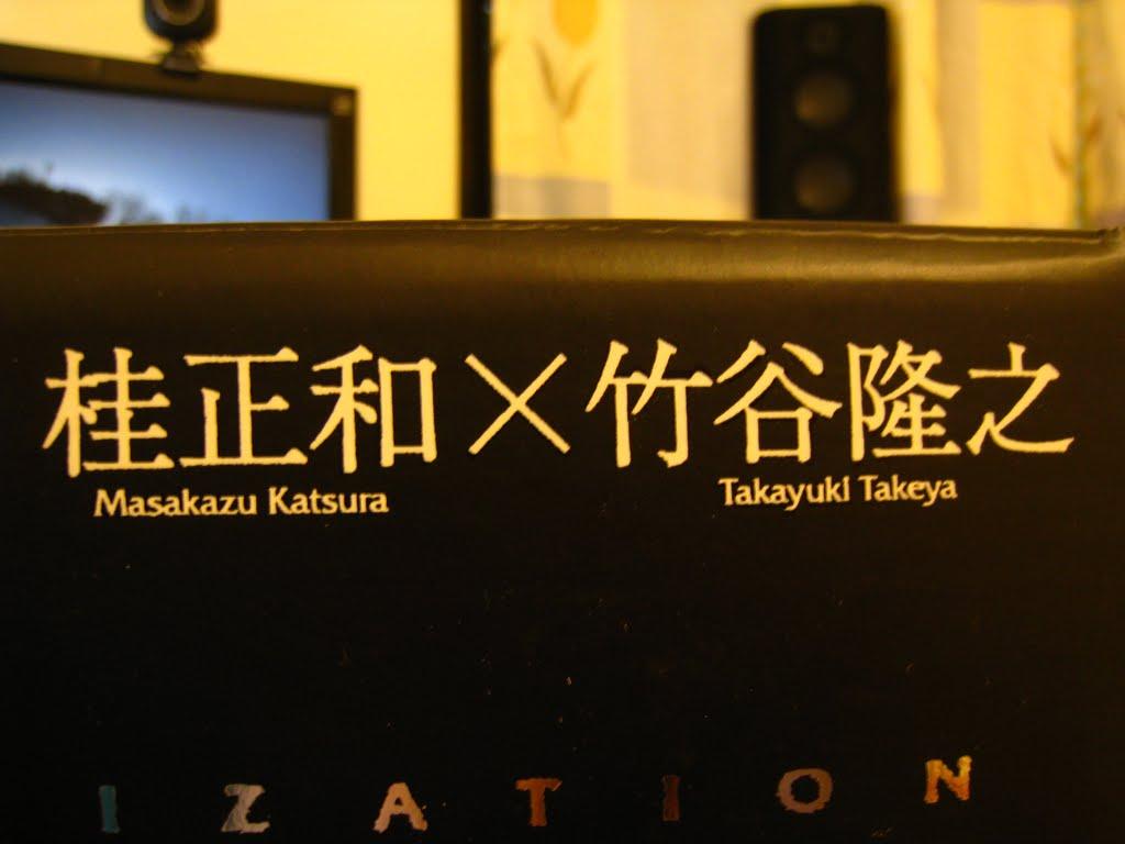 這是盒面右上角 很清楚看到桂正和的名字 他是本次外型監修 另一個竹谷隆之則是人偶造型師