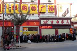 Red ispre radnje u Dunhuangu.