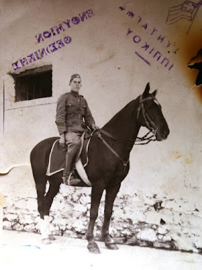 ΘΕΣΣΑΛΟΝΙΚΗΣ  1934