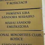 Márai Sándor emlékszoba jelenlegi tájékoztató táblája