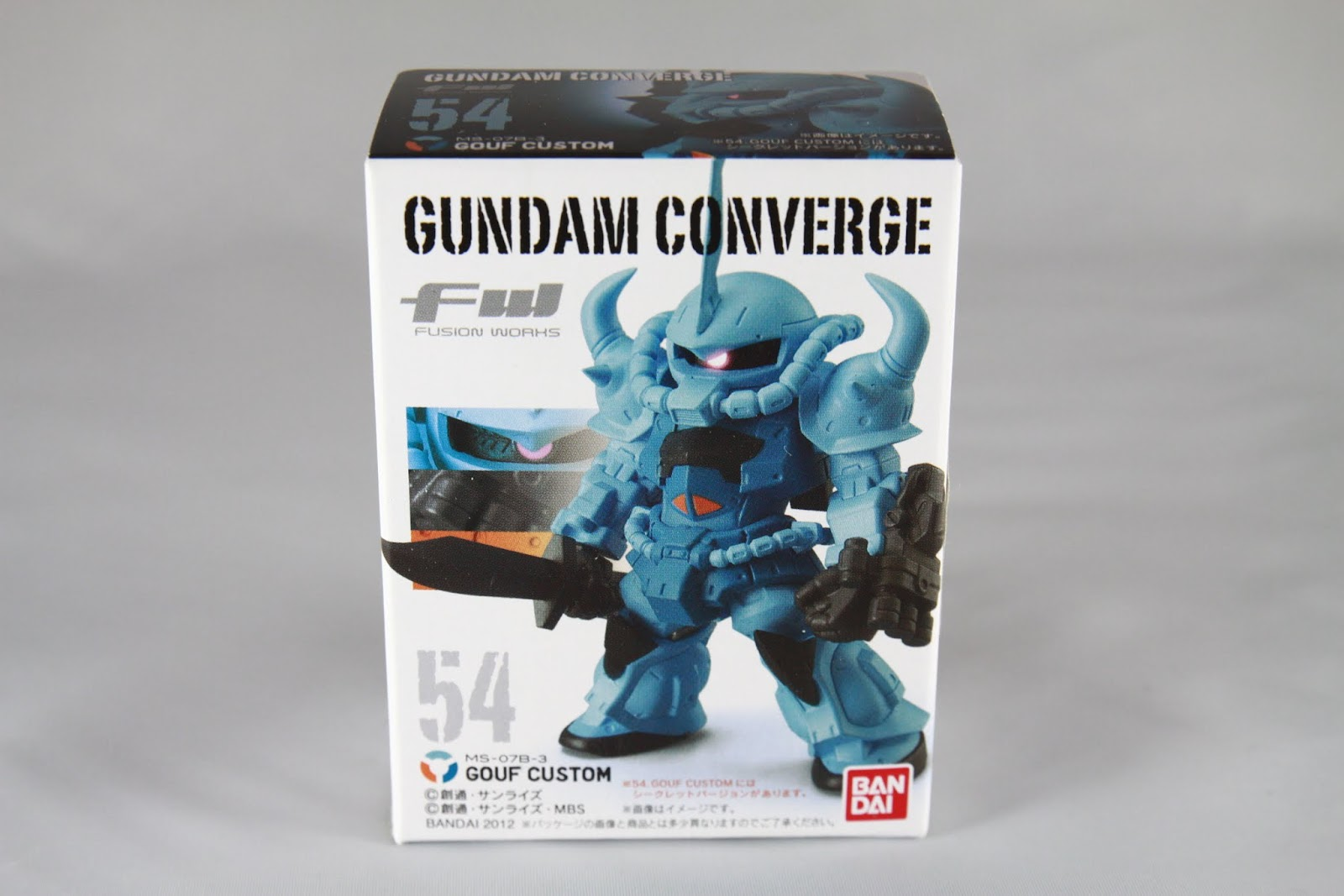 No 54 Gouf Custom