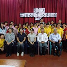 July 27, 2015 2015年度第1回ブロック別研修会