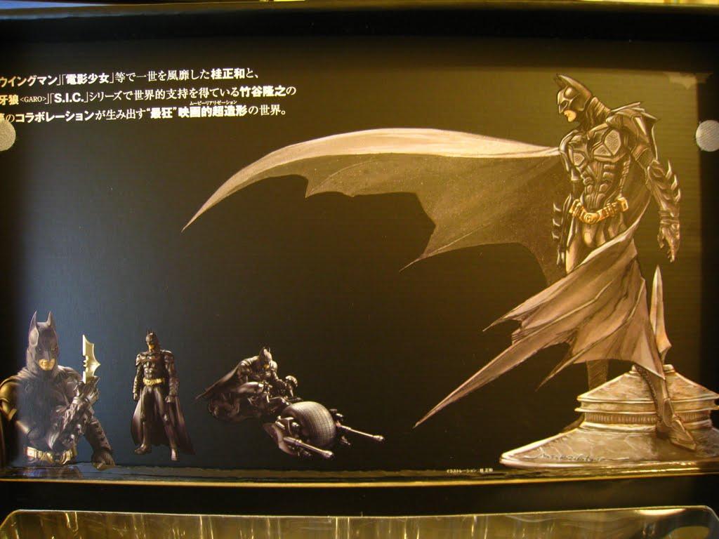 左下是產品圖 左上是…廣告 右邊是桂正和畫的蝙蝠俠 很有特色!