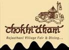 chokhidhani-hotelmanagement