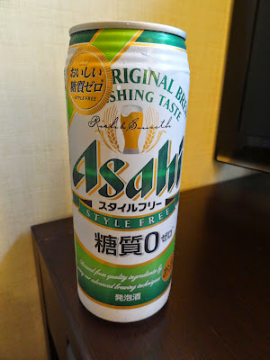 """My """"style free"""" beer from the vending machine"""