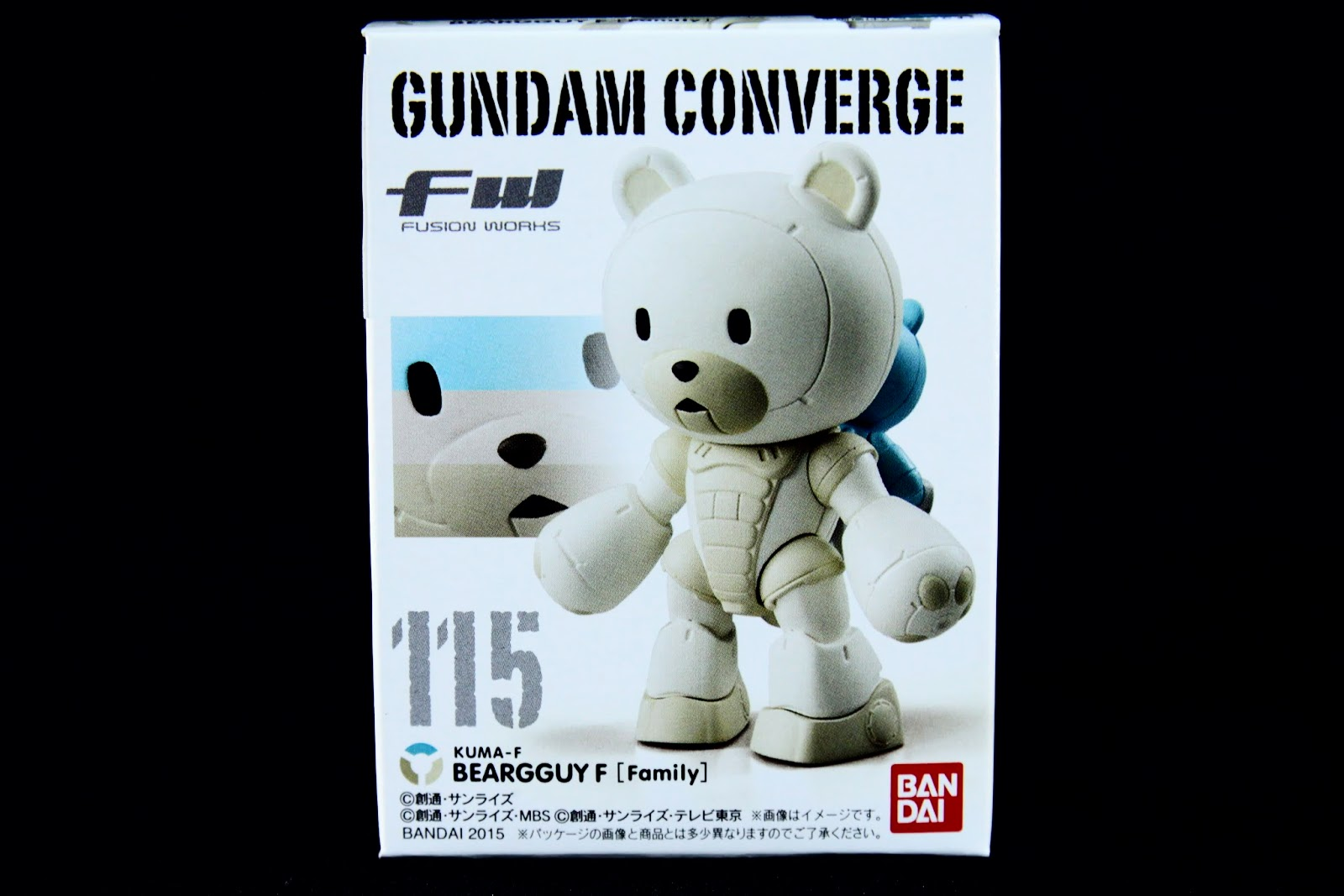 No.115 KUMA-F BearGguy F