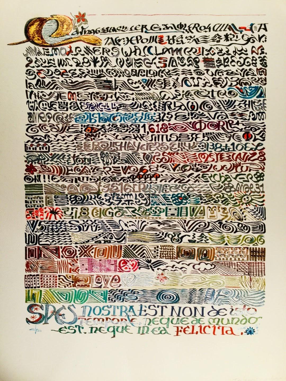 269 - TESTAMENT GRAPHIQUE - 2013 - 60 x 50- Dessin à la plume, encres, or, lavis sur papier à la forme
