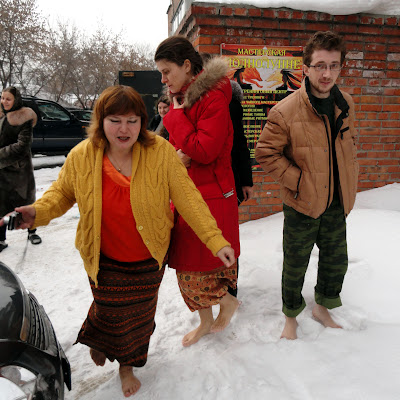 """Выход босиком на снег. """"Музей Счастья"""", Ирина Некрасова."""
