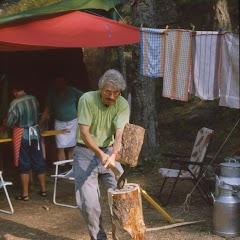 1995 Sommerlager - Sola95_208