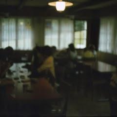 1982 Sommerlager - Sola82_090