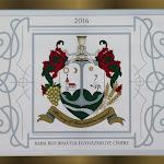 18 2016-ban készült el az egyházmegye új címere