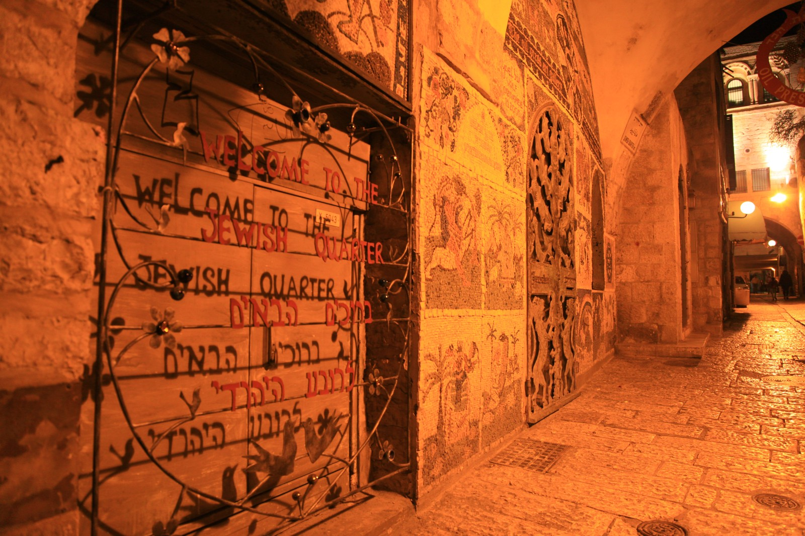 Jewish quarter welcomes you!