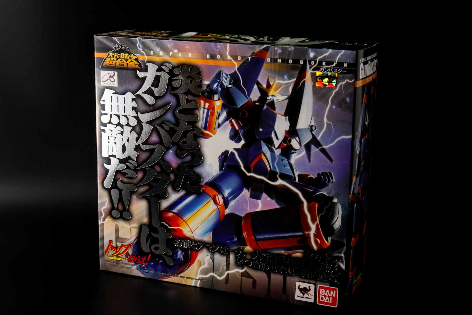 SR超合金一貫外盒風格, 是說我總覺得玩具擺閃電踢的樣子怎樣都怪怪的