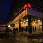 Metro of Tbilisi